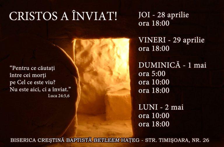 INVITATIE 2016